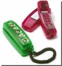 В России начинает работу бесплатная телефонная линия для консультации педиатров страны