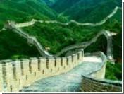 Повреждены 98 метров Великой китайской стены