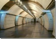 В Киеве парень прыгнул под поезд метро