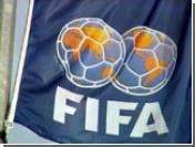 ФИФА временно сняла дисквалификацию с Ирана