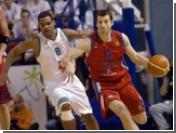 Баскетбольный ЦСКА потерпел первое поражение в Евролиге