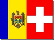 Молдавия натурализовала швейцарского горнолыжника