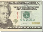 Американского болельщика убили за ставку в 20 долларов