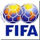 Украина держится на 13-м месте в рейтинге ФИФА