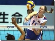 Российские волейболистки вышли в следующий этап чемпионата мира с максимальным результатом