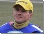 Чемпион Европы по спидвею Игорь Марко умер после разбойного нападения