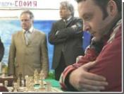 В Болгарии состоялся шахматный чемпионат среди заключенных