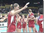 Российские волейболистки впервые стали чемпионками мира