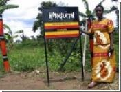 Датский художник вызвал гнев властей Уганды подкупом африканцев
