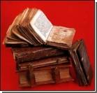 """Библиотекарь """"почистил"""" библиотеку от старины"""