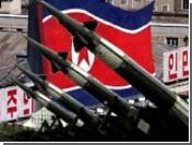 В Пхеньяне появились плакаты, восхваляющие ядерный взрыв