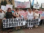 Российские учителя готовят акции протеста против повышения зарплаты / Обещанная правительством надбавка в 6% оказалась 200 рублями