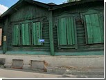 Снос зданий завода Бари в Москве приостановлен