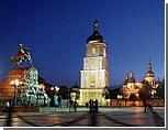 Эксперты ЮНЕСКО оценят состояние Софии Киевской и Печерской Лавры