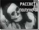 Челябинские киноманы смогут посмотреть картину немецкого экспрессионизма под екатеринбургскую экспериментально-психоделическую музыку
