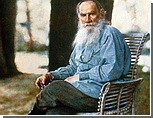 Газета Минобороны Украины объявила Льва Толстого большим ценителем мовы и виршей Шевченко