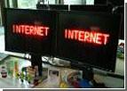 Два крупных Интернет-ресурса вышли из рейтинга bigmir.net