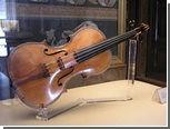 Немецкий музыкант забыл в поезде скрипку XVIII века
