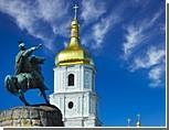 В центре Киева запретят продавать землю и строить новые дома
