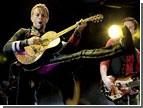Известная британская группа даст два секретных концерта в честь бездомных