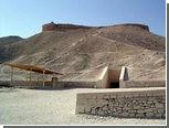 США вернут Египту 19 артефактов из гробницы Тутанхамона