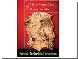Вышел новый роман Марио Варгаса Льосы