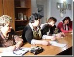В Приднестровье проводят курсы для преподавателей основ православной культуры