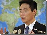 Япония согласилась вернуть культурные ценности Южной Корее