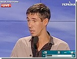 Ведущий студии Шустера одернул российского актера, заявившего, что Крым достался Украине случайно