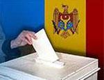 В Молдавии объявлены окончательные итоги досрочных парламентских выборов