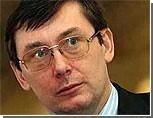 Против экс-главы МВД Украины Юрия Луценко возбуждено уголовное дело
