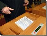На довыборы в гордуму Екатеринбург потратил 5 миллионов рублей