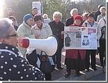 Глава администрации Севастополя заметил оппозиционный митинг