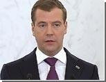 Медведев уволил главу ГУВД Краснодарского края за расправу в Кущевской