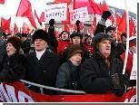 """Коммунисты грозят народным восстанием / И призывают всех патриотов России объединиться против """"антинародного режима"""""""