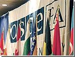 По мнению ОБСЕ, парламентские выборы объединили Молдавию