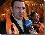 Политологи считают Кличко главным открытием местных выборов на Украине