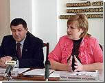 Комитет Верховного Совета ПМР по законодательству подвел итоги работы в IV созыве