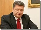 Порошенко: Мы просто убиваем возможности развития Украины