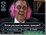 """У Януковича опять обещают налоговые льготы для Крыма / """"Наши слова, обещания не расходятся с делом"""""""