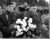 Россия внесла в ООН резолюцию по осуждению нацизма