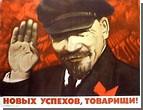 Свободовцы сожгли «чучело большевизма»