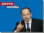 Тигипковцам не нравится результат в Севастополе - винят низкую активность молодежи