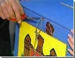 ЦИК Молдавии объявил, что к предстоящим выборам все готово