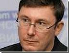 Пшонка отблагодарил Януковича делом на Луценко?
