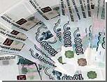 Рубль окрепнет к парламентским и президентским выборам / Нынешняя слабость российской валюты аномальна, - считают аналитики