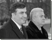 """Воронин назвал Саакашвили """"ничтожеством"""""""