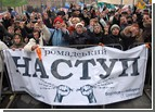 Митингующие бизнесмены пережили ночь на Майдане