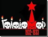 Янукович отметит День памяти жертв голодомора-геноцида на высшем уровне
