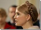 Тимошенко выдвинула свои требования по проведению выборов в Раду